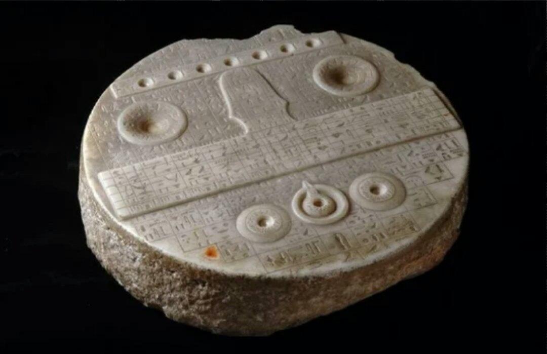 Артефакт из древнего Египта