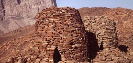 Маганская культура (Оман)