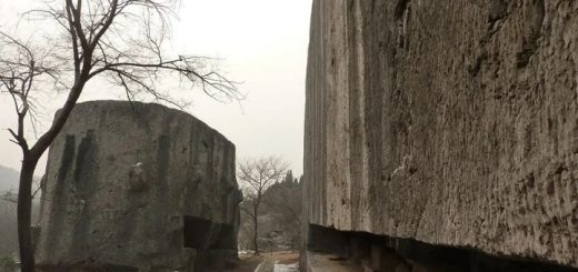 Яньшаньский карьер