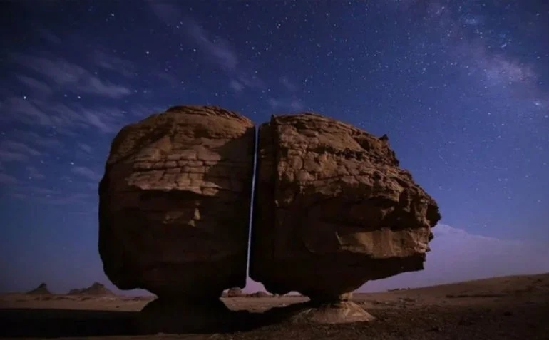 Камень Аль-Наслаа
