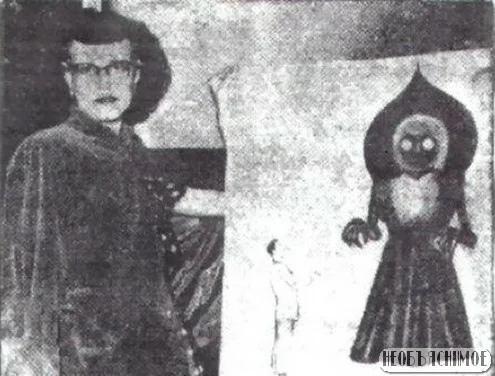 история о Флетвудском монстре