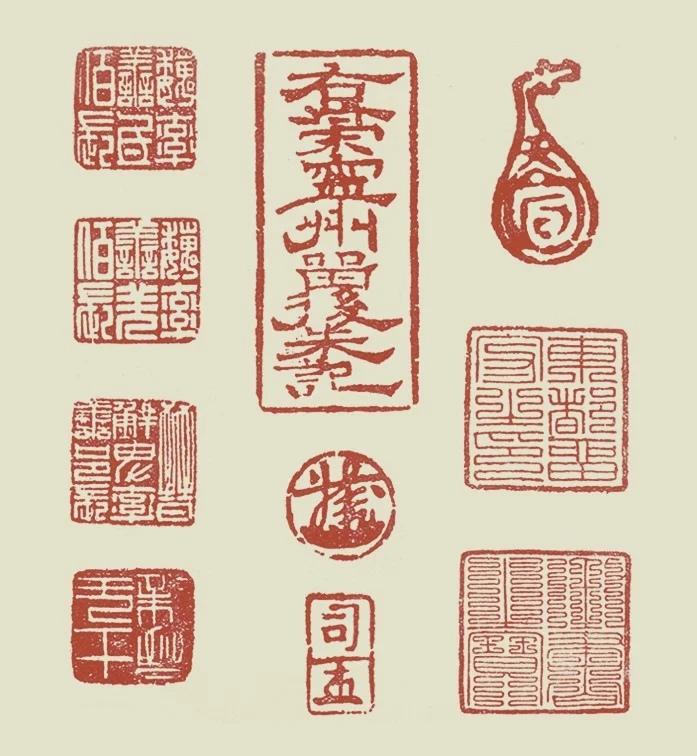 Китайская печать