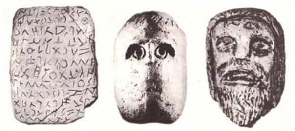 Глозельские камни