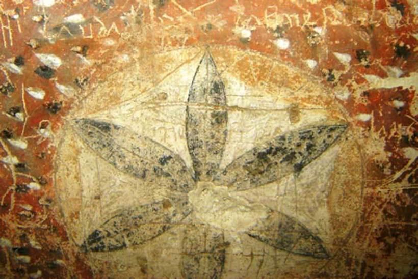 изображение Христа, находящегося в центре огромного лабиринта