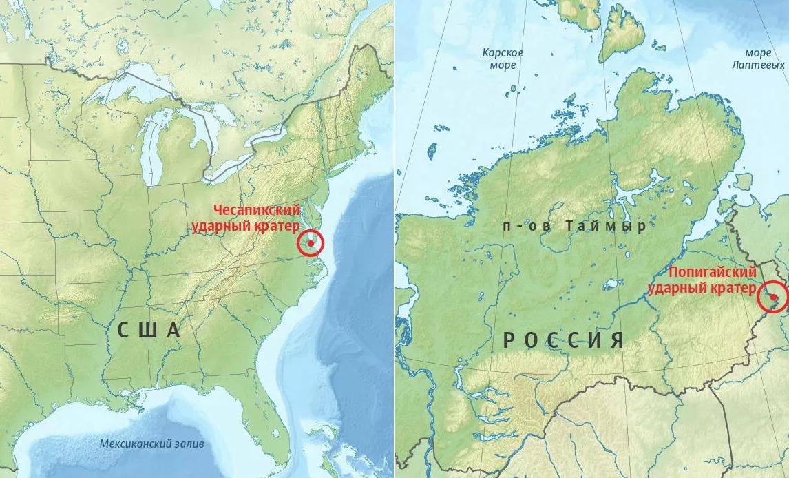 Чесапикский и Попигайский ударный кратеры. Падение образовавших их астероидов могло спровоцировать вымирание животных 34 миллиона лет назад