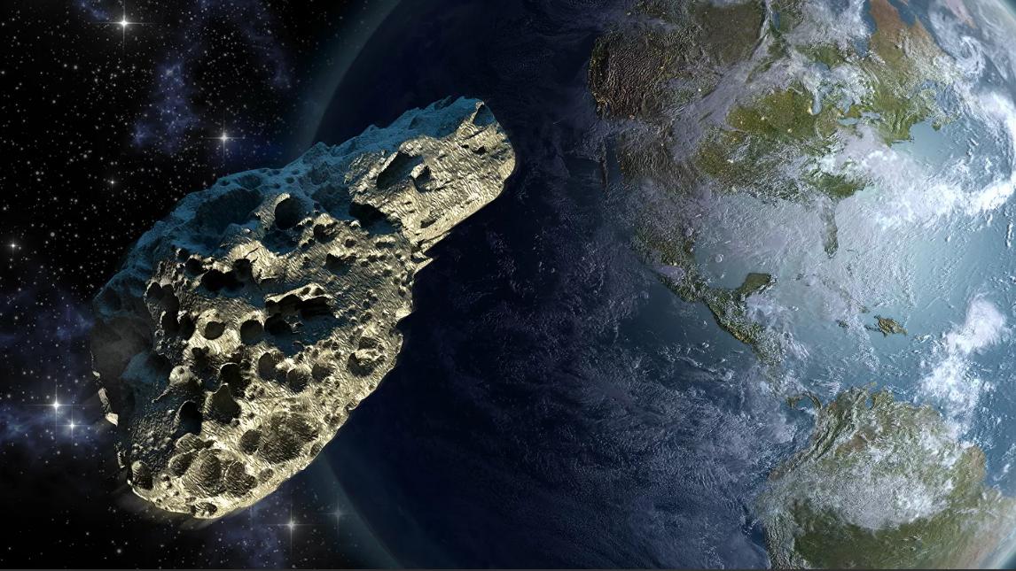 астероид вблизи Земли