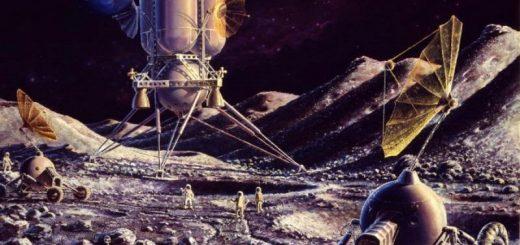 космическая база
