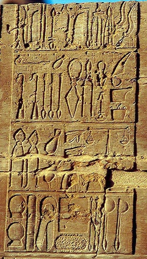 Египетская древняя медицина