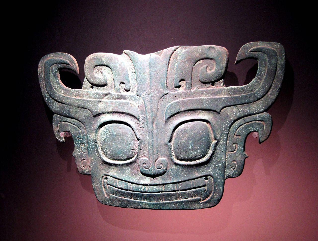 артефакт Саньсиндуй
