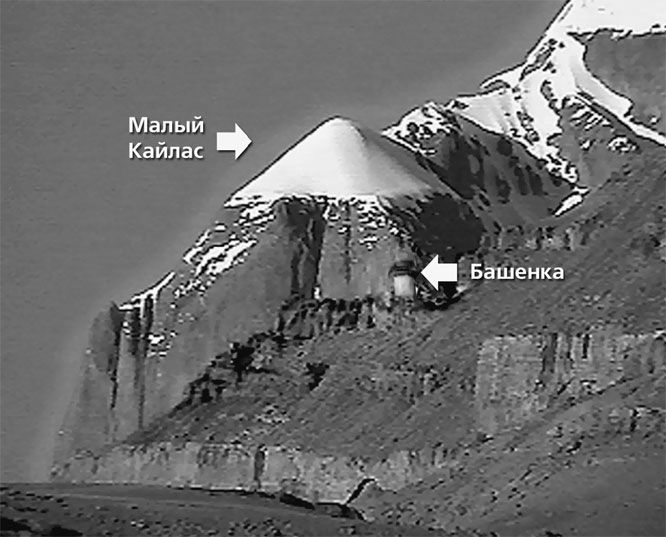 зарисовки горы Кайлас