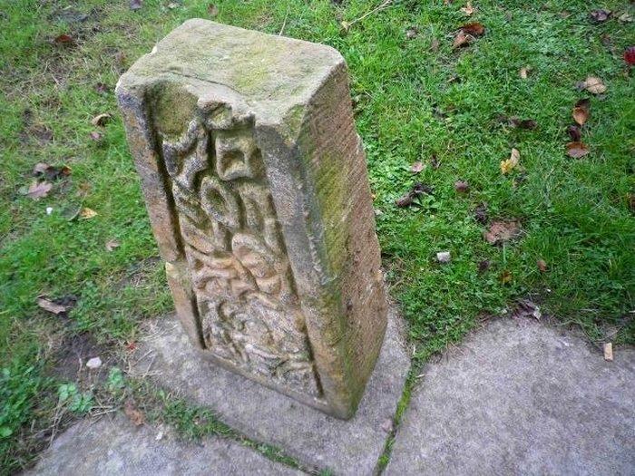 Лестерский камень