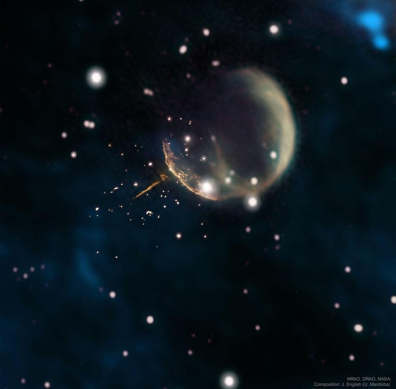 сверхновая