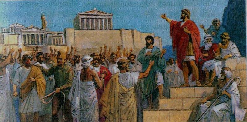 Авторы двух конституций для Афин