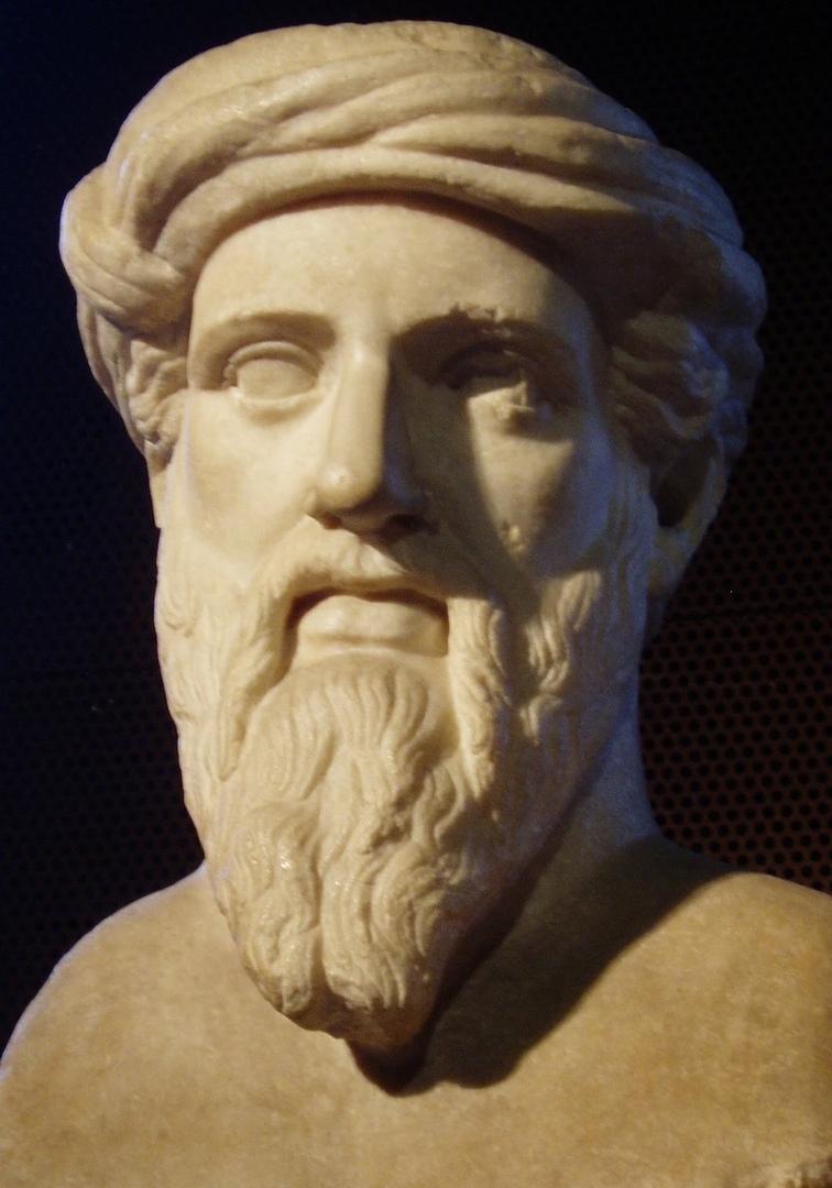 Труды Пифагора