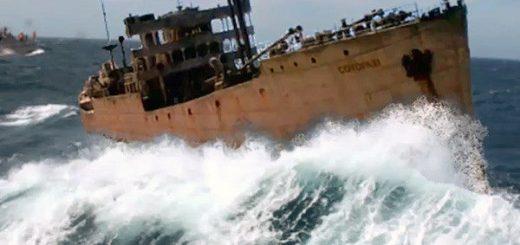 ржавый пароход