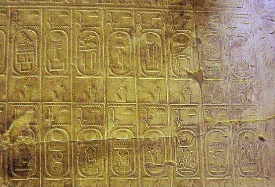 Шумерский список царей