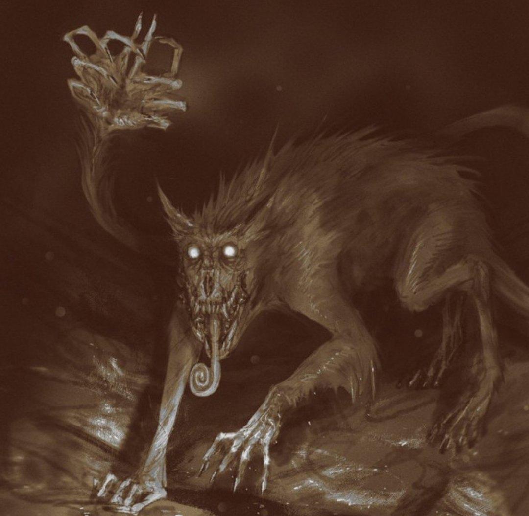 Загадочное существо