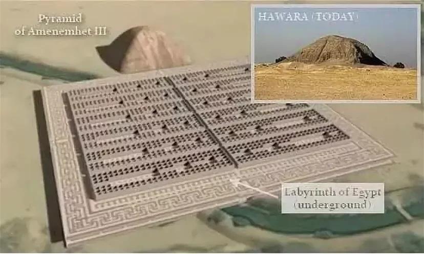древний лабиринт
