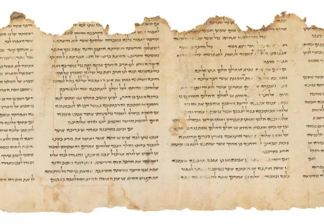 Археологи разгадали секрет сохранности свитков Мёртвого моря