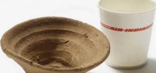 древняя одноразовая посуда