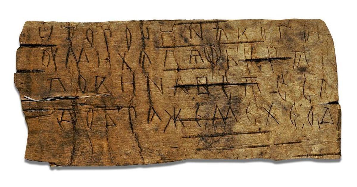 Берестяная грамота с указанием для Анании