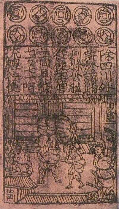 Китайские «цзяоцзы»