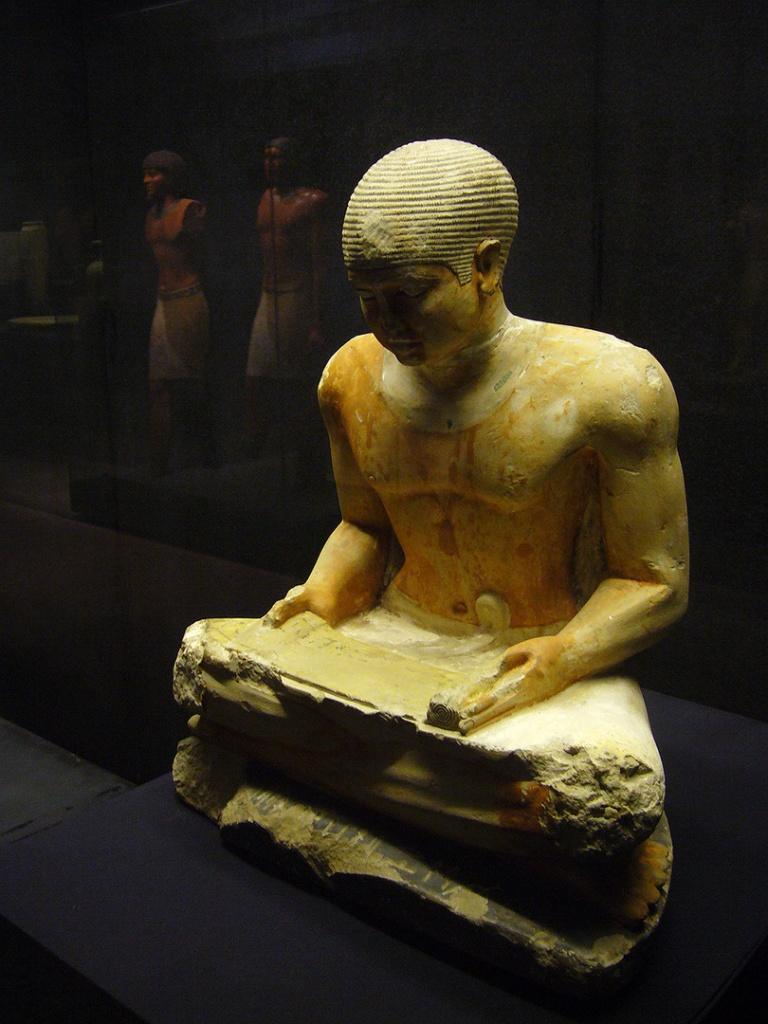 Имхотеп
