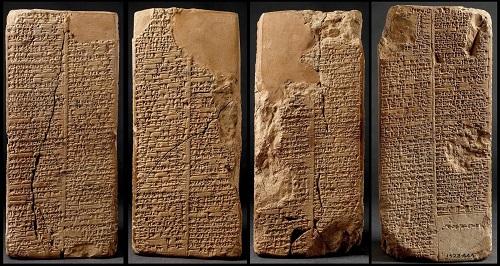 «царский список» шумерских правителей