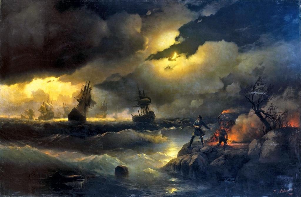 флот и Петр 1