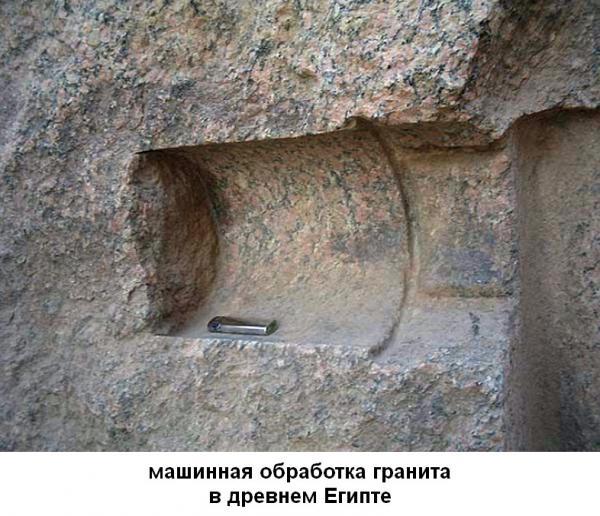 Древние технологии сверления, которые поражают ученых  Шурф В Бурении