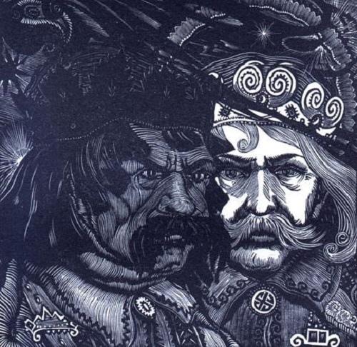 Чернобог и Белобог