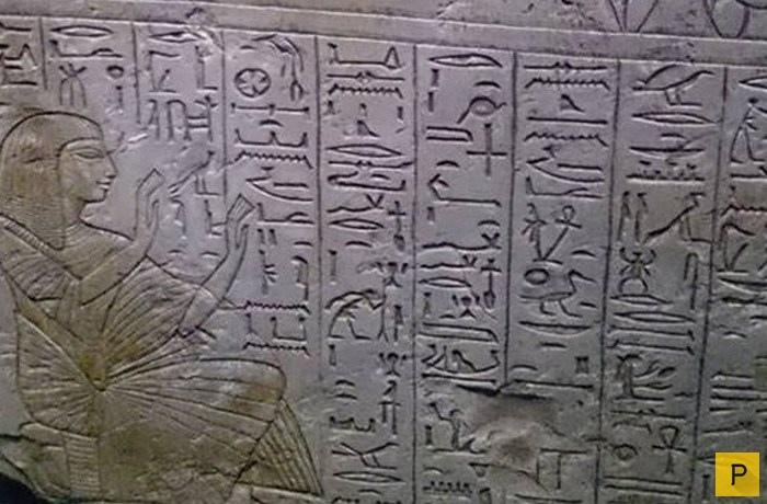 Египетская резьба