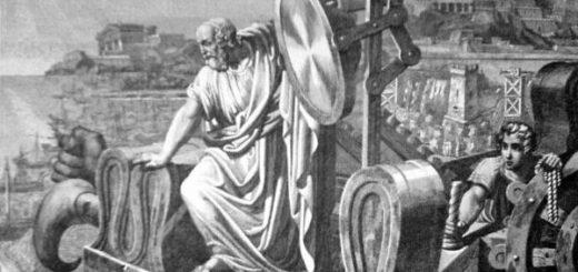 луч Архимеда