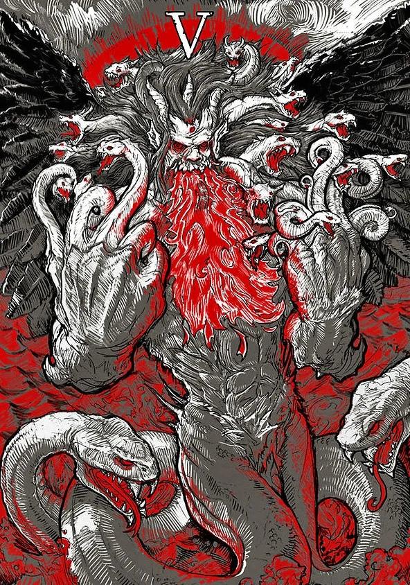 древнее чудовище