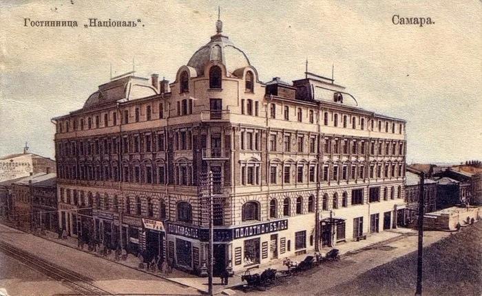 электростанция Сурошникова