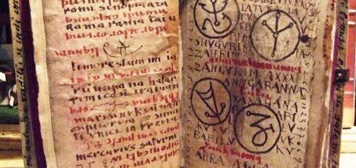 колдовская книга