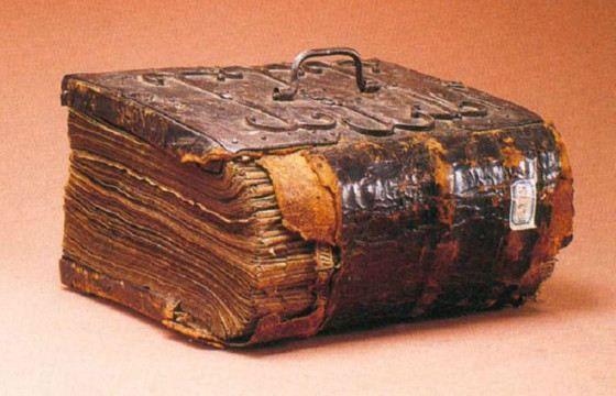 Книга из человеческой кожи