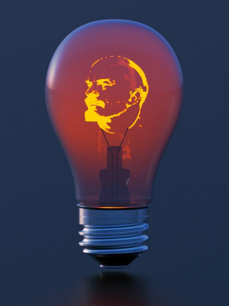 лампа с изображением Ильича