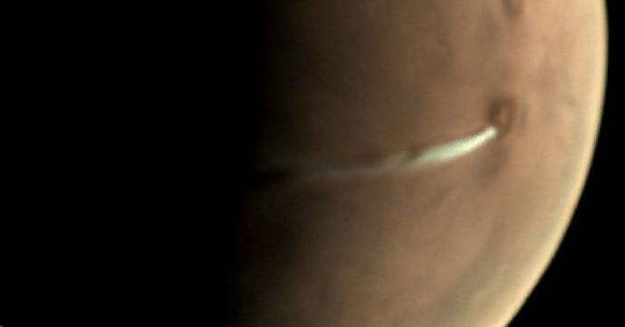облако на Марсе