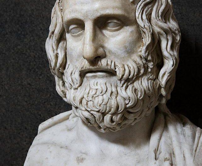 Ораторы Древней Греции и Рима
