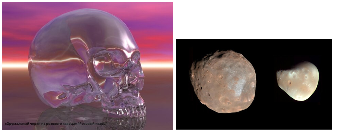 Хрустальный череп из розового кварца